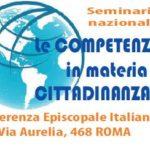 Seminario Nazionale: le Competenze in Materia di Cittadinanza
